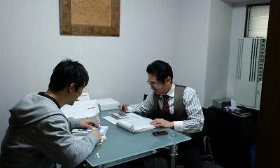 しおやん事務所 001.jpg