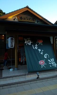 すさみ海水浴 003.jpg