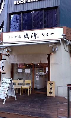ぴよちゃん誕生日 003.jpg