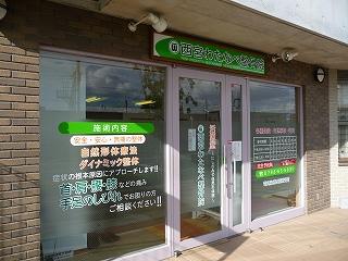 ラグビー鶴見 001.jpg