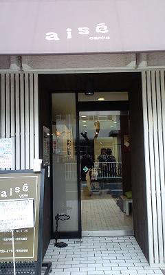 カーシュ・エゼ 001.jpg