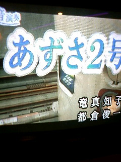 カラオケ 001.jpg