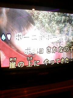 カラオケ 002.jpg