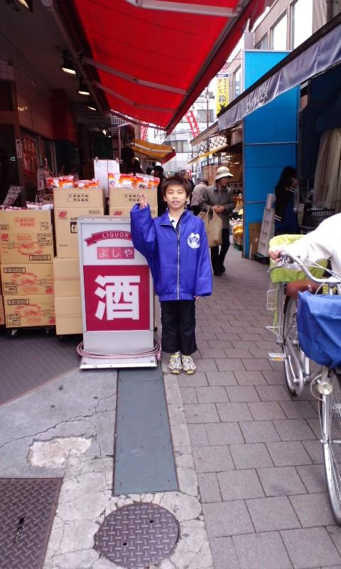 栄通り商店街 003.jpg
