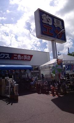 貝塚人工島 001.jpg