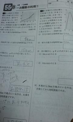 数学 001.jpg