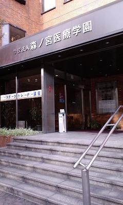 森ノ宮勉強会 002.jpg