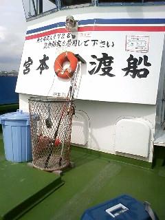 武庫川一文字 005.jpg