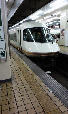 名古屋セミナー 001.jpg
