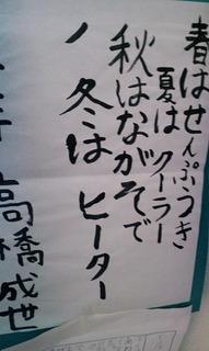 なるせの部屋 003.jpg