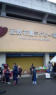 和歌山と花園 006.jpg