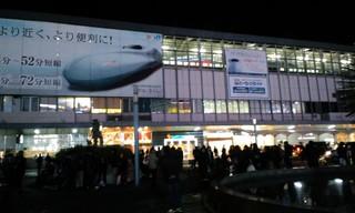 岡山研修会 002.JPG