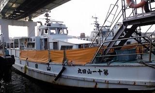 岸和田一文字 002.jpg