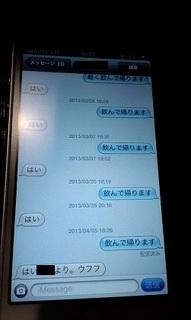 懇親会とゆうき 003.jpg