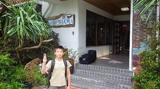 沖縄旅行 176.jpg