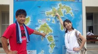 沖縄旅行 185.jpg