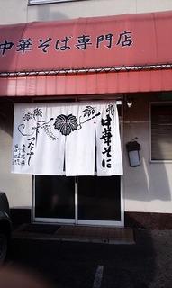 瀬戸内 魚つき 010.jpg