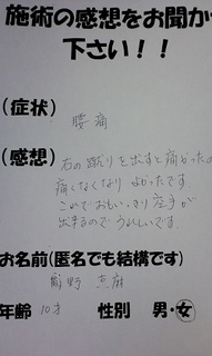 空手少女 002.jpg