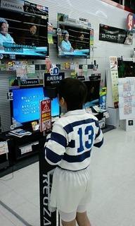 薄型テレビ 001.jpg