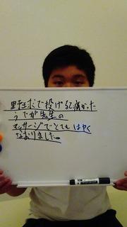 KIMG0716.jpg