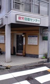 PAP_0065.jpg